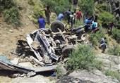 چلاس: مسافر کوچ خوفناک حادثے کا شکار، 26 افراد جاں بحق