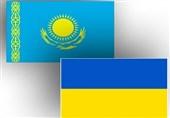 اوکراین به دنبال گسترش همکاری با قزاقستان