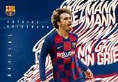 فوتبال جهان| گریزمان رسماً به بارسلونا پیوست