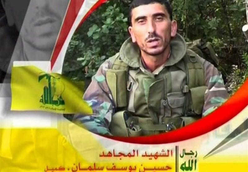 مجاهدان حزب الله| شهید حسین یوسف سلمان: از راهی که با خون شهدا رسم شده فاصله نگیرید