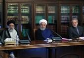 جلسه شورای عالی هماهنگی اقتصادی با حضور سران قوا + تصاویر