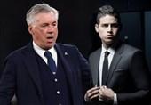 فوتبال جهان| افزایش شانس ناپولی برای جذب خامس از رئال مادرید
