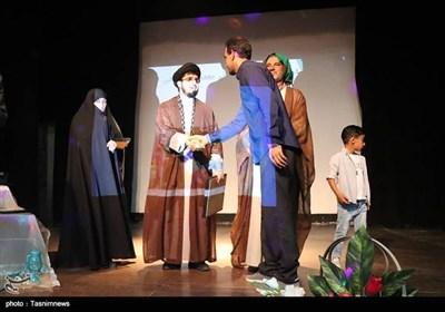 جشن ولادت امام رضا(ع) - خوزستان