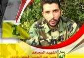 مجاهدان حزب الله|حسین عبدالحسین فحص: شهادت همان راهی است که تسلیم نشدن در برابر مذلت را یاد گرفتیم