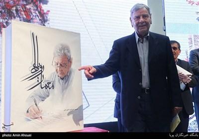احمد جعفری نژاد معمار ایرانی