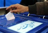 IRGC Urges High Turnout in Friday's Polls