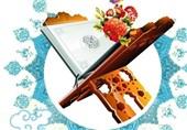 مسابقات استانی قرآن کریم خراسان جنوبی به میزبانی فردوس برگزار میشود