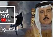 تحلیل رسانه قطری: تلاش آلخلیفه برای حفظ پادشاهیاش از طریق ایجاد دریای خون