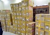 بوشهر| 24 دستگاه «بیت کوین» در دشتستان کشف شد
