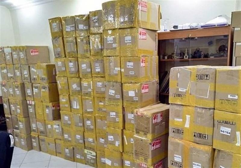 بوشهر|شش دستگاه «بیت کوین» قاچاق در جم کشف شد
