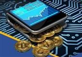 سکوت دستگاههای نظارتی در خصوص رمز ارز شکست/ سایتهای خرید و فروش بیت کوین مجوز ندارند؛مردم هوشیار باشند