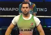 Iran's Jafari Snatches Bronze at World Para Powerlifting Championships