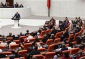 اختلاف نظر احزاب ترکیه درمورد اصلاح قانون اساسی؛ توافق حاصل میشود؟