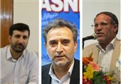 گزارش| 3 عضو جدید حقوقدان شورای نگهبان را بهتر بشناسیم+ سوابق