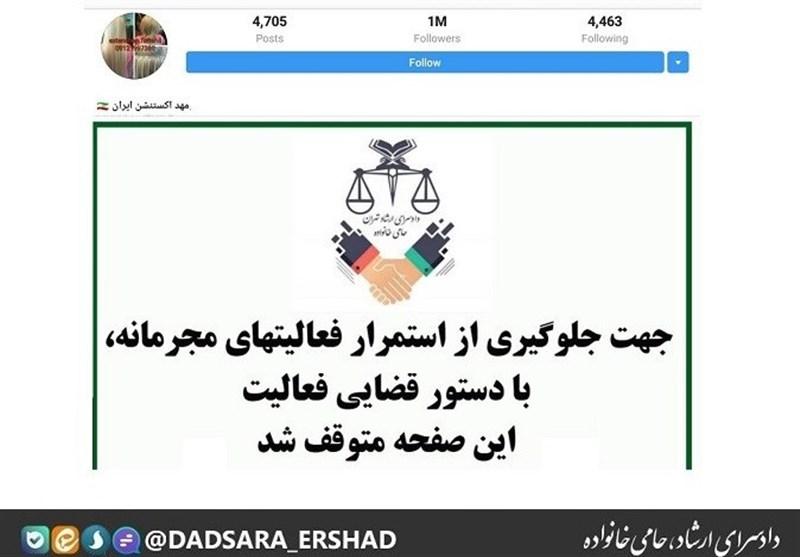 بازداشت مسئولان یک اکستنشن معروف تهرانی به دلیل اشاعه فحشا