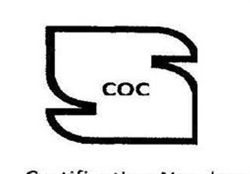 درج علامت ویژه استاندارد بر روی کالاهای صادراتی