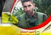 مجاهدان حزب الله|شهید حسن احمد: در مسیر جهاد شعار مرگ بر اسرائیل را شعار خود بدارید