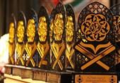 بسیاری از مشکلات کنونی جامعه با تمسک به قرآن برطرف میشود