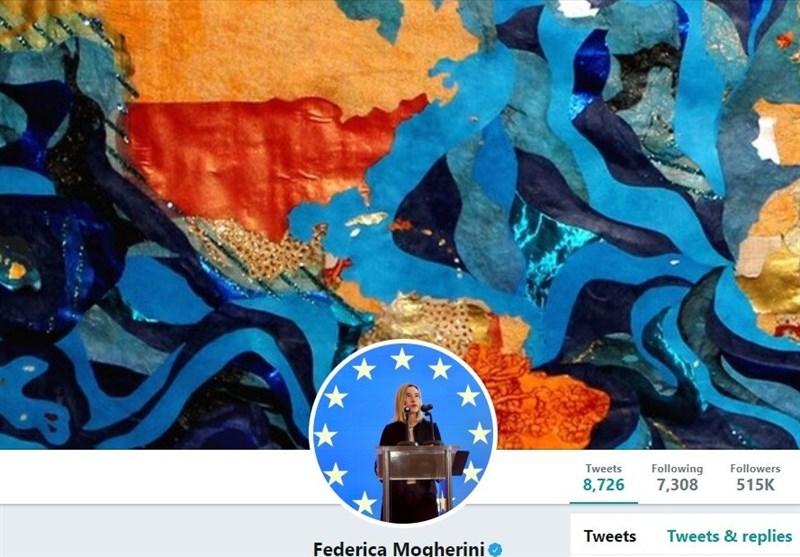 گزارش تسنیم| موگرینی و نقشه تجزیه خاورمیانه؛ اثر هنری یا توطئه قدیمی؟