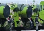 چین خواستار بازگشت آمریکا به پیمان منع موشکهای هستهای میانبرد شد