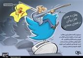 کاریکاتور/ لشکر سایبری منافقین«شیاطین انس» در شبکههای اجتماعی