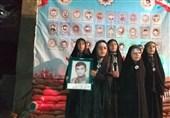 یاسوج  یادواره 51 شهید بخش محروم لوداب بدون حضور مسئولان برگزار شد+تصاویر
