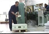 ازبکستان بازار جدید چاپ و بستهبندی ایران