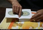 7000 خانه قرآنی در روستاهای کشور راهاندازی شد