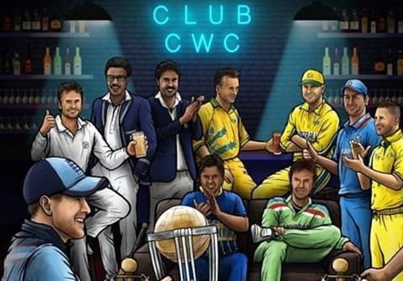 کرکٹ ورلڈ کپ: تاریخ کے آئینے میں