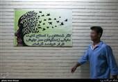"""نخستین """"مرکز جامع درمان اعتیاد"""" افتتاح میشود"""