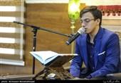 مسابقات قرآنی خانواده پاسداران سپاه در مشهدمقدس بهکار خود پایان داد