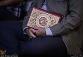 اصفهان|تدبر و تفهیم در کنار قرائت قدمی برای رفع مهجوریت قرآن است