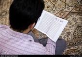 برگزاری محافل قرآنی در مراکز درمانی بستری بیماران کرونایی