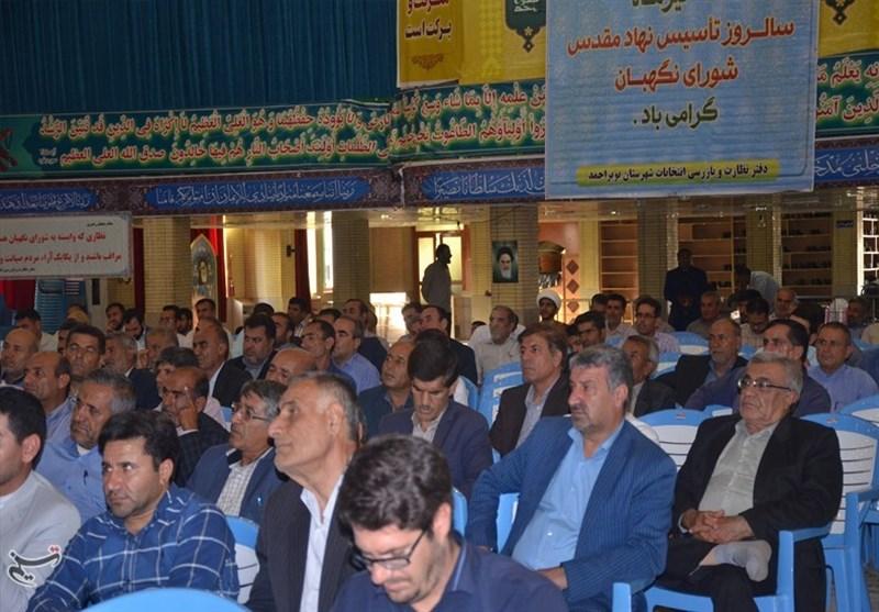 همایش بصیرتی شبکه ناظران شورای نگهبان در بویراحمد برگزار شد+تصاویر