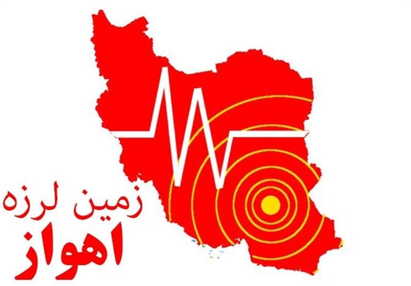 4 زلزله در کمتر از یک ساعت در خوزستان؛ شهروندان مراقب باشند