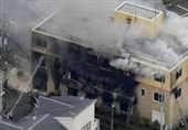 Over 10 Feared Dead in Suspected Japan Animation Studio Arson