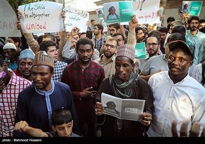تہران: نائجیریا کے سفارتخانہ کے سامنے سینکڑوں طلباء کا مظاہرہ شیخ زکزاکی کی فوری رہائی کا مطالبہ