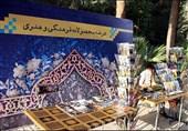 راهاندازی نخستین انجمن داستاننویسی سیستان و بلوچستان/ فعالیت مراکز هنری استان در ایام کرونا کمرنگ نشد