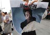 گزارش  دعوای ژاپن-کره جنوبی نزدیک به نقطه جوش