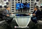 کارشناس فوتبال عراق: صعود از گروه سوم انتخابی جام جهانی 2022 سخت نیست