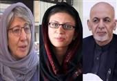 ادامه روند عزل و نصب به کمیسیون حقوق بشر افغانستان رسید