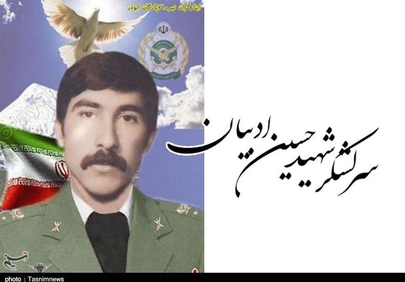بازگشت فرمانده شجاع گردان تکاوران مالک اشتر / پیکر شهید حسین ادبیان پس از 38 سال شناسایی شد