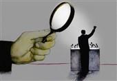 چالش شفافیت و مدعای نمایندگان