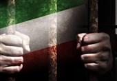 نقض حقوق بشر در امارات|نقض هولناک حقوق زندانیان سیاسی و پرونده بارزترین بازداشتشدگان