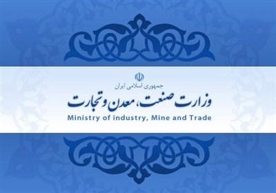 بازار خراسان شمالی در انحصار بیتدبیریها؛ مدیرکل صنعت در این آشفته بازار باز هم تغییر کرد