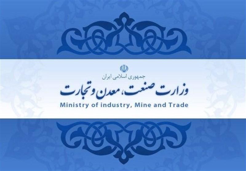 اختصاصی| مدیرکل جدید صنعت، معدن و تجارت آذربایجان شرقی منصوب شد