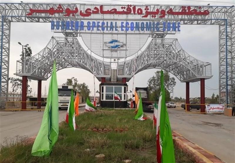 منطقه ویژه اقتصادی بوشهر از بنبست خارج شد / پذیرش تخفیف 20 درصدی سود بازرگانی در منطقه