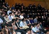 شانزدهمین کنفرانس بینالمللی «مهندسی صنایع» بهمن 98 برگزار میشود