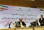 امضای تفاهم نامه وزرای تعاون و اقتصاد