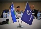 هیئتی از بانک جهانی به ازبکستان سفر کرد
